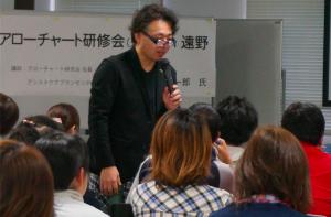 201511遠野001
