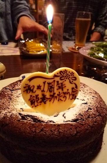 熊本語ろう会1周年ケーキ